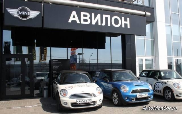 Лучшие автосалоны с пробегом в москва ставрополь займ под птс
